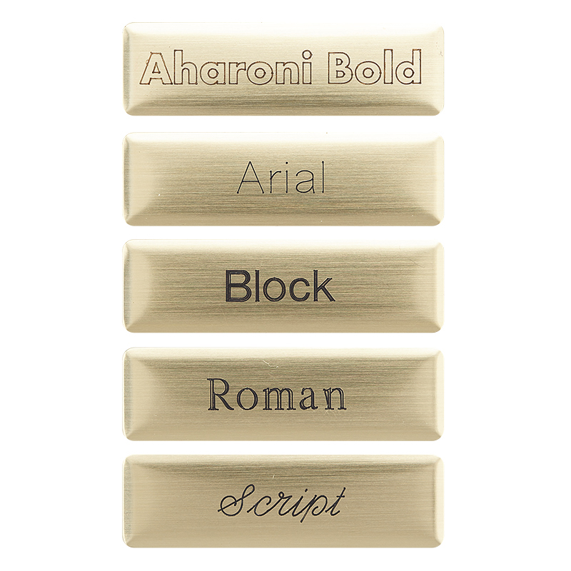 Brushed Brass Nameplate - Aharoni Bold