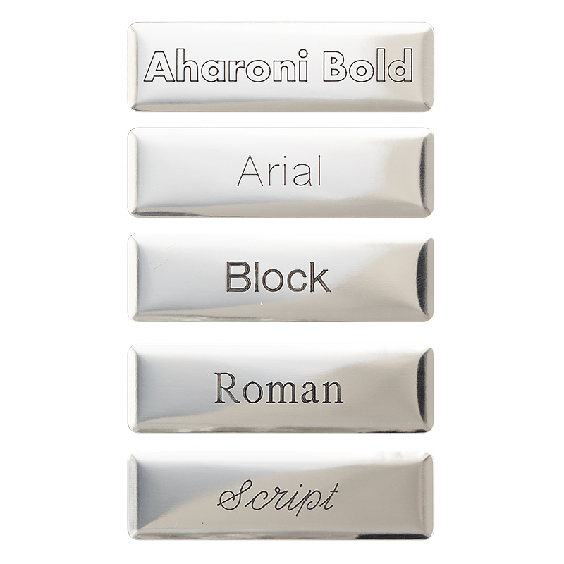 Nickel Nameplate - Aharoni Bold